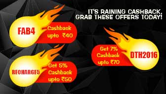 5% cashback on Prepaid Recharge! From Mobikwik