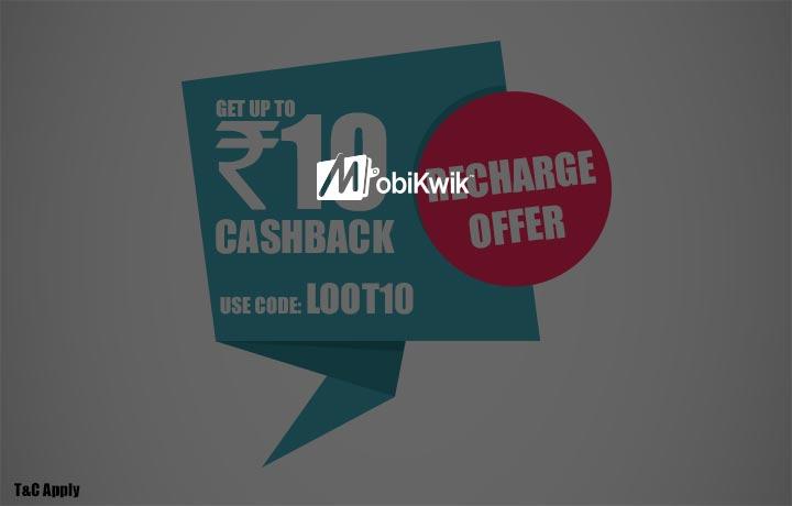 Mobikwik Recharge Bill Pay Deal Coupon Code