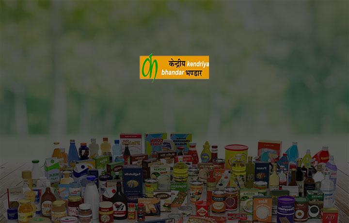 100% SuperCash @ Kendriya Bhandar!